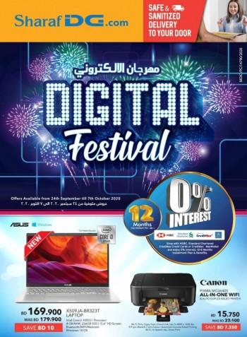 Sharaf DG Great Digital Festival Deals