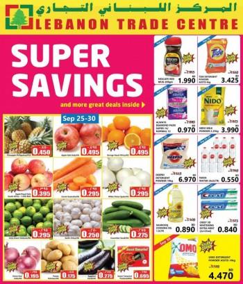 Lebanon Trade Centre Super Savings