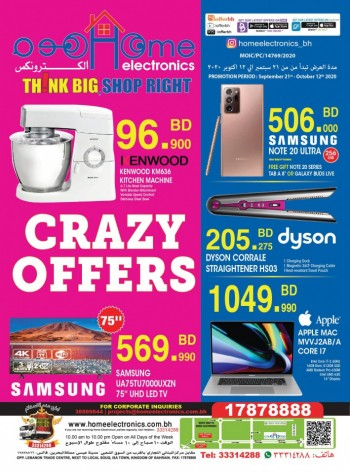 Home Electronics Crazy Offers