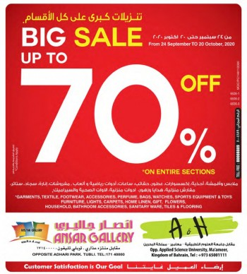 Ansar Gallery Big Sale Promotion
