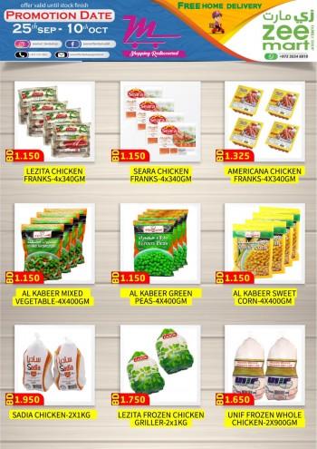 Zeemart Family Shop Super Offers
