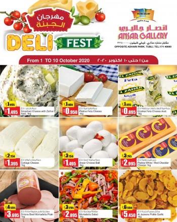 Ansar Gallery Deli Fest Offers