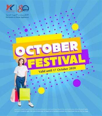 YK Almoayyed Electronics October Festival