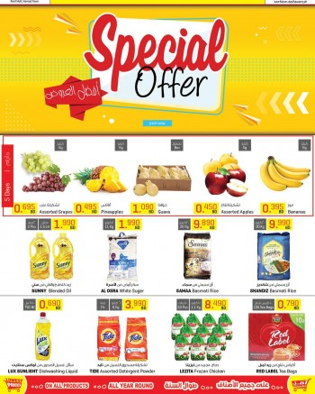 Sultan Center Month End Special Offer