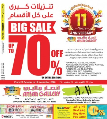 Ansar Gallery Anniversary Big Sale