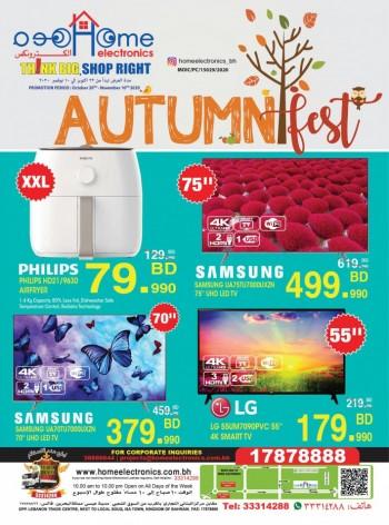 Home Electronics Autumn Fest