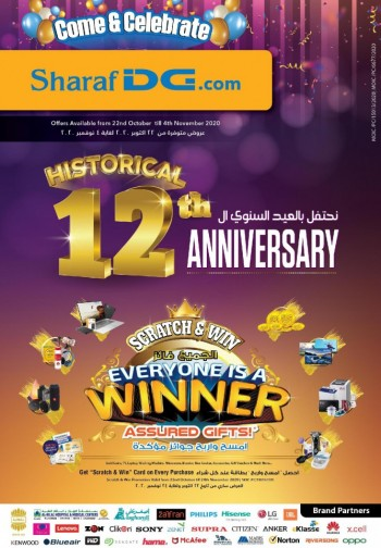 Sharaf DG Anniversary Offers