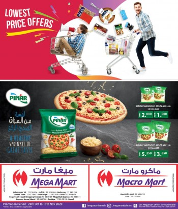 Mega Mart Lowest Price Offers