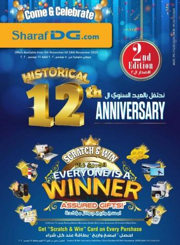 Sharaf DG Anniversary Best Offers