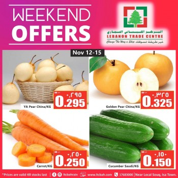 Lebanon Trade Centre Super Weekend Offers
