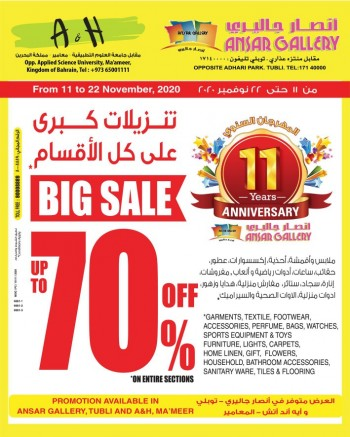 Ansar Gallery Anniversary Offers