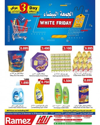 Ramez White Friday Offers