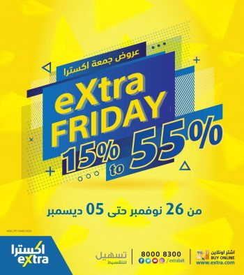 Extra Stores Friday Sale Offers