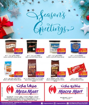 Mega Mart Seasons Greetings
