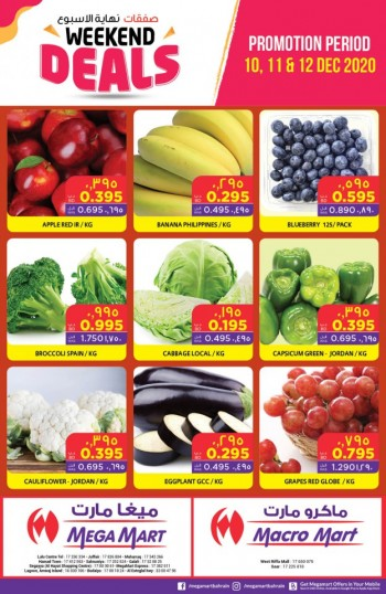 Mega Mart Big Weekend Promotion