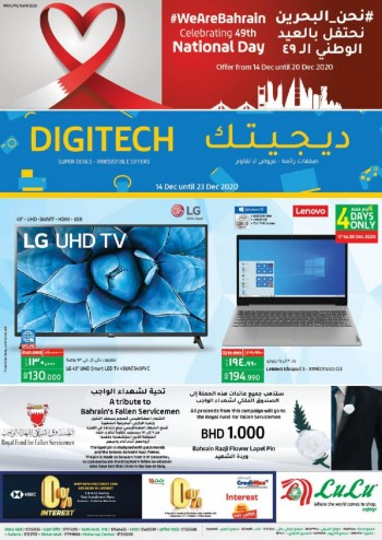 Lulu National Day Offers