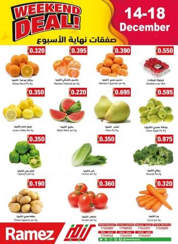Ramez Hypermarket Super Offers