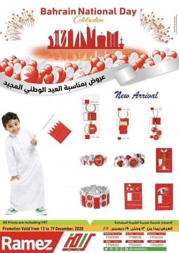 Ramez National Day Offers