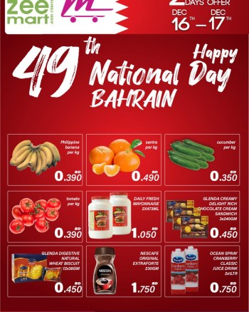 Zeemart Family Shop National Day Offers