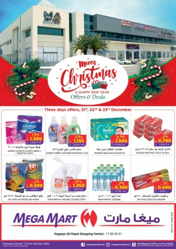 Mega Mart Segayya Christmas Offers