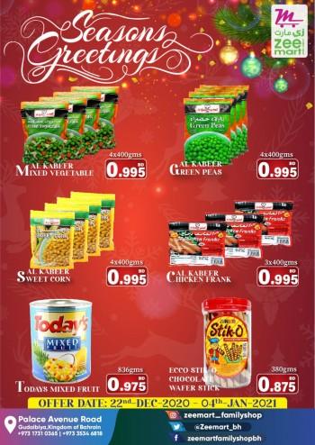 Zeemart Family Shop Season's Greetings