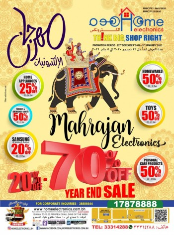 Home Electronics Year End Sale