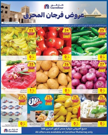 Carrefour Muharraq Best Offers