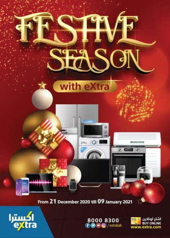 Extra Stores Festive Season Offers