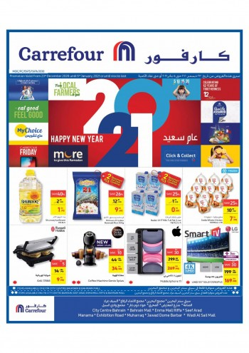 Carrefour Happy New Year Offers