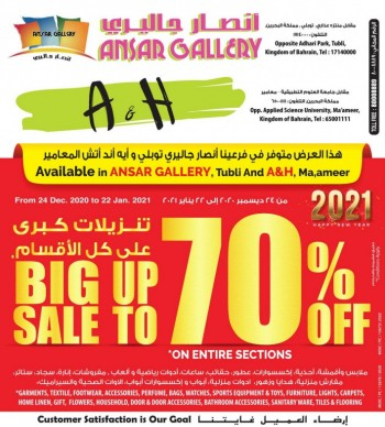 Ansar Gallery New Year Offers