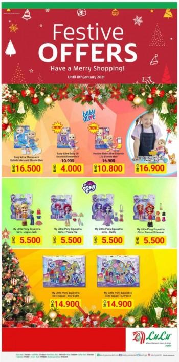 Lulu Festive Offers