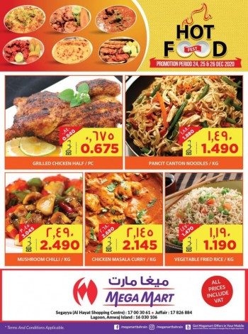 Mega Mart Hot Food Fest Promotion