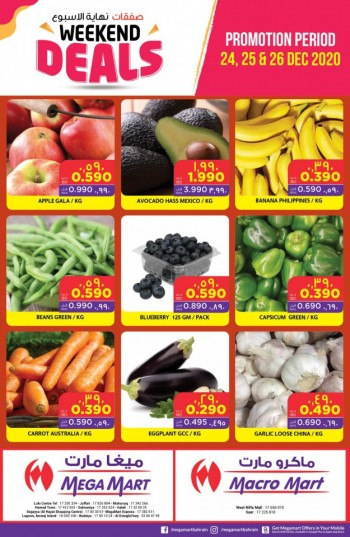 Mega Mart Super Weekend Promotion
