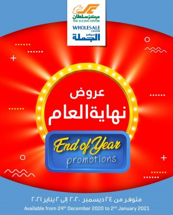 Sultan Center End Of Year Promotion
