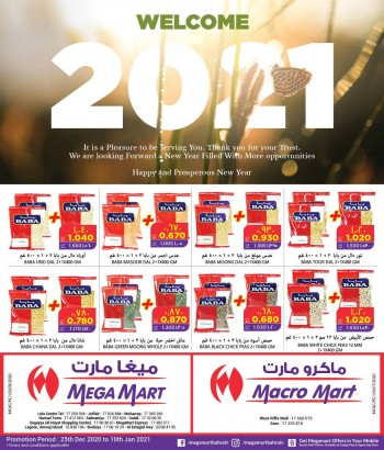 Mega Mart Welcome 2021 Offers