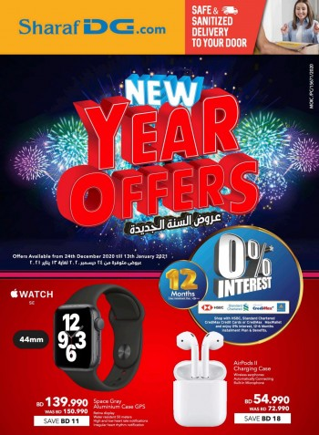 Sharaf DG New Year Offers