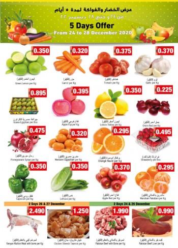 Ramez Hypermarket 5 Days Offers