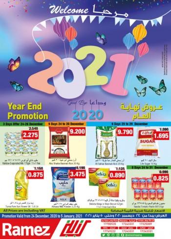 Ramez Hypermarket Year End Offers