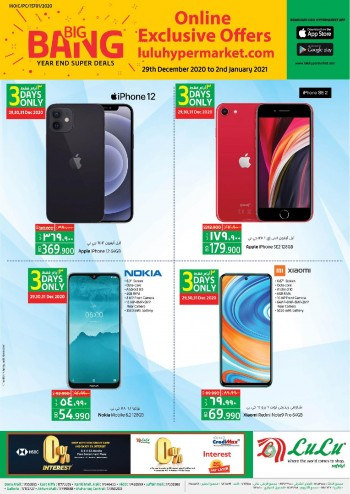 Lulu Year End Online Exclusive Offers