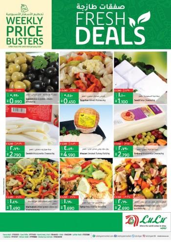 Lulu Hypermarket Fresh Deals