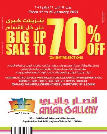 Ansar Gallery New Year Big Sale