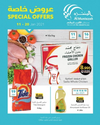 Al Muntazah Markets Special Offers