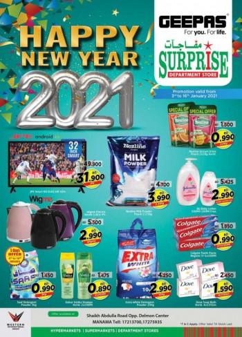 Surprise Department Store New Year Offers