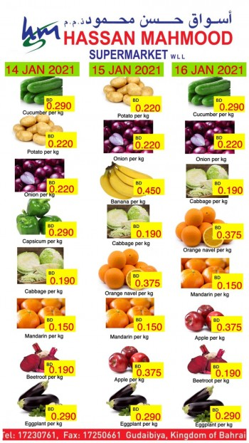 Hassan Mahmood Supermarket Weekend Deals