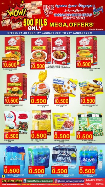 Hassan Mahmood Supermarket Mega Offers