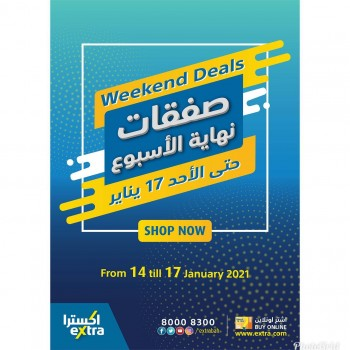 Extra Stores Amazing Weekend Deals