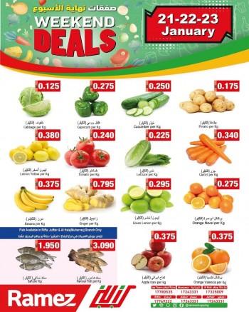 Ramez Hypermarket Weekend Offers