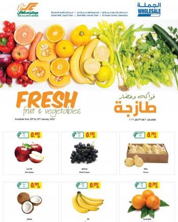 Sultan Center Fresh Deals