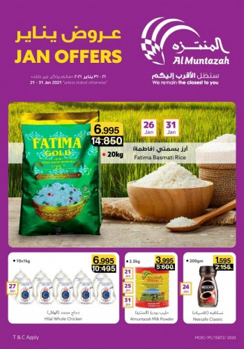Al Muntazah Markets January Offers