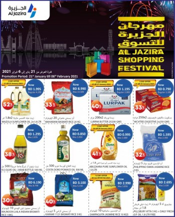 Al Jazira Shopping Festival Offers